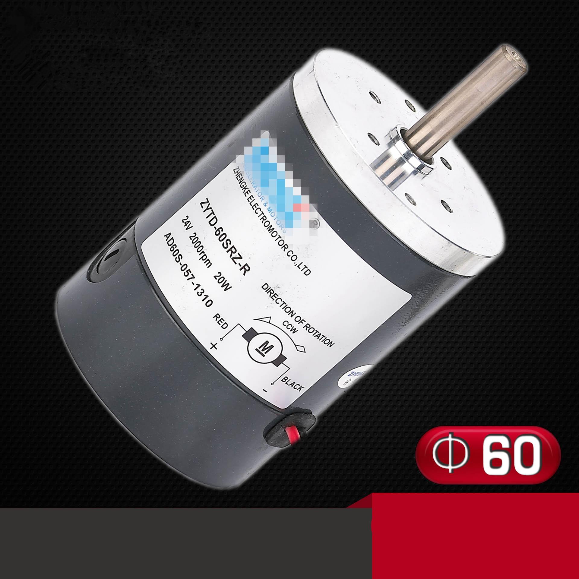 DC ZYTD-60SRZ-R 12V 24V 60mm Micro Adjustable Speed Motor Reversing 1200RPM-10000RPM zytd 80srz 9f1 12v 24v 80mm 90w