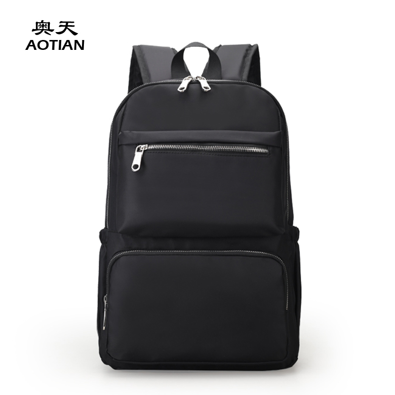 Sky fantasy waterproof nylon solid Korean style casual youth women backpacks vogue classic popular fashion girls travel bag squirrel fashion nylon solid casual waterproof classic women shoulder bags vogue hipster cross body youth girls commuter tote
