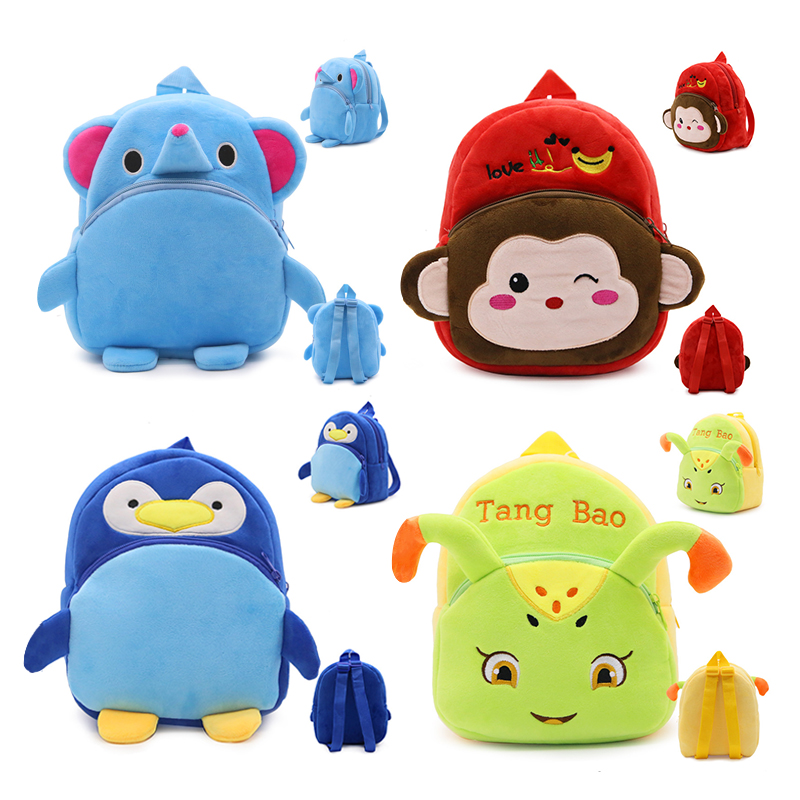 4 Colors Plush Backpacks Cartoon Kids School Bags Toys Cute Animal Lovely Kindergarten Children Storage Box Doll 1-3 Year old
