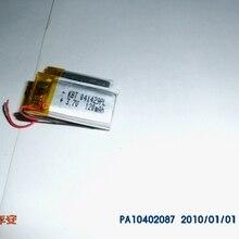 /Лунный свет MP3 A2 E5810 Bluetooth гарнитура E5816 JD21 встроенный аккумулятор Перезаряжаемые литий-ионный аккумулятор