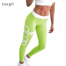 liva girl Black Pants Women Patchwork Transparent Fitness Leggings Clothing Trousers for Women 2017 Summer Leggings