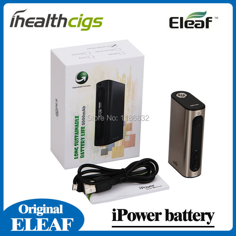 iPower battery 4