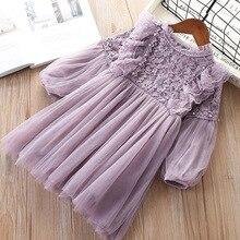 Платья для девочек; вечерние платья принцессы с рукавами-фонариками; коллекция года; сезон весна; детское кружевное платье с жемчужинами; Цвет фиолетовый, белый; От 3 до 7 лет