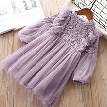 Girl Dresses Lantern Sleeve Princess Party Princess Spring Kids Lace Children Dress with Pearls Purple and White 3 7T
