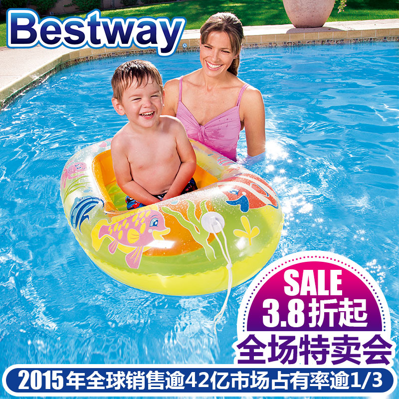 Bestway children inflatable boat baby inflatable seat ring infant swimming float water inflatable boat -w