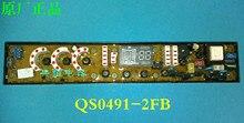 Mount fuji washing machine board xqb68-6888 original motherboard cj qs0491-2fb plate