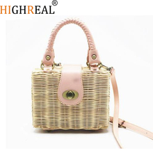 HIGHREAL High Quality Straw Bag Women Shoulderbags Luxury Designer Casual Style Women Cross Body Bags Lady Messenger Bags