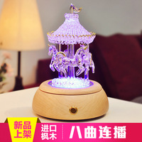 2018 Carrossel Free Shipping Crystal With Lamp Luminous Merry go round Music Box Wooden Birthday Present For His Girlfriend