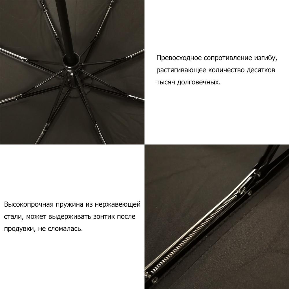 Nachahmung Krokodilhaut Regenschirm Regen Frauen 3Folding Winddicht - Haushaltswaren - Foto 5