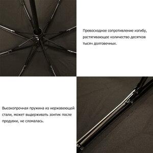 Image 5 - Imitation peau de Crocodile parapluie pluie femmes 3 pliant coupe vent entièrement automatique affaires grand parapluie haute qualité hommes parapluie