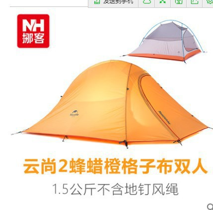 Professional Nature Hike 2 person ultralight nylon 210T lattice four seasons outdoor camping tent with ground mat high quality outdoor 2 person camping tent double layer aluminum rod ultralight tent with snow skirt oneroad windsnow 2 plus