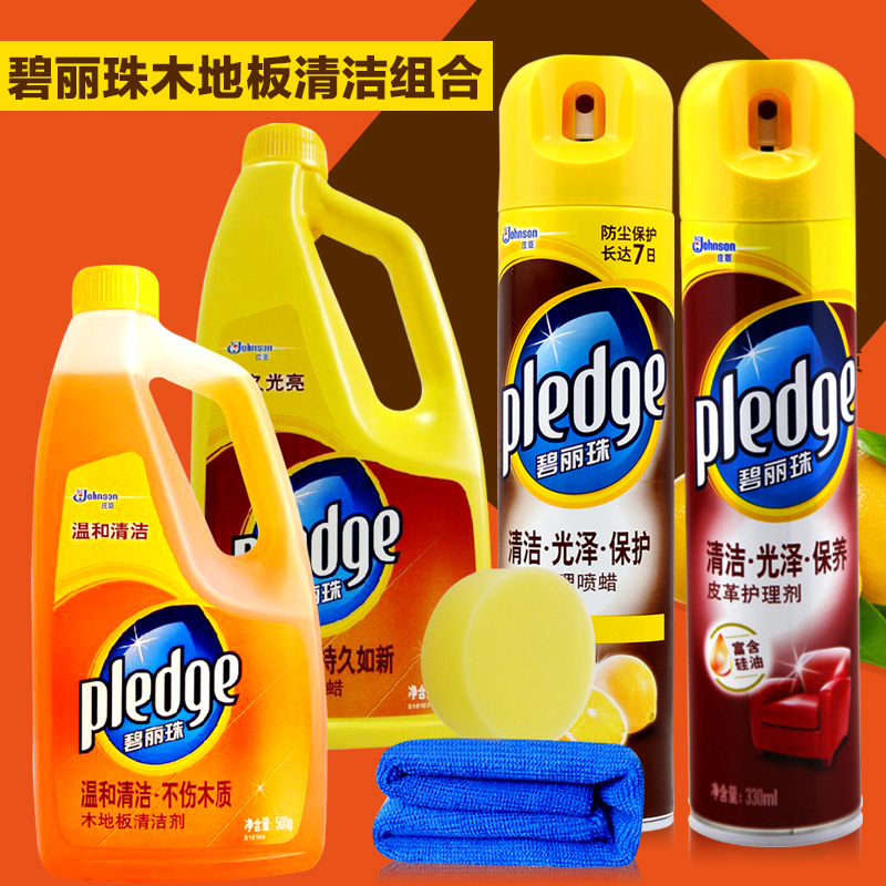 Johnson Pledge Furniture Care Spray Wax + Real Leather Care Agent + Wood  Floor Cleaner + Composite Floor Wax In Restaurant Sets From Furniture On ...