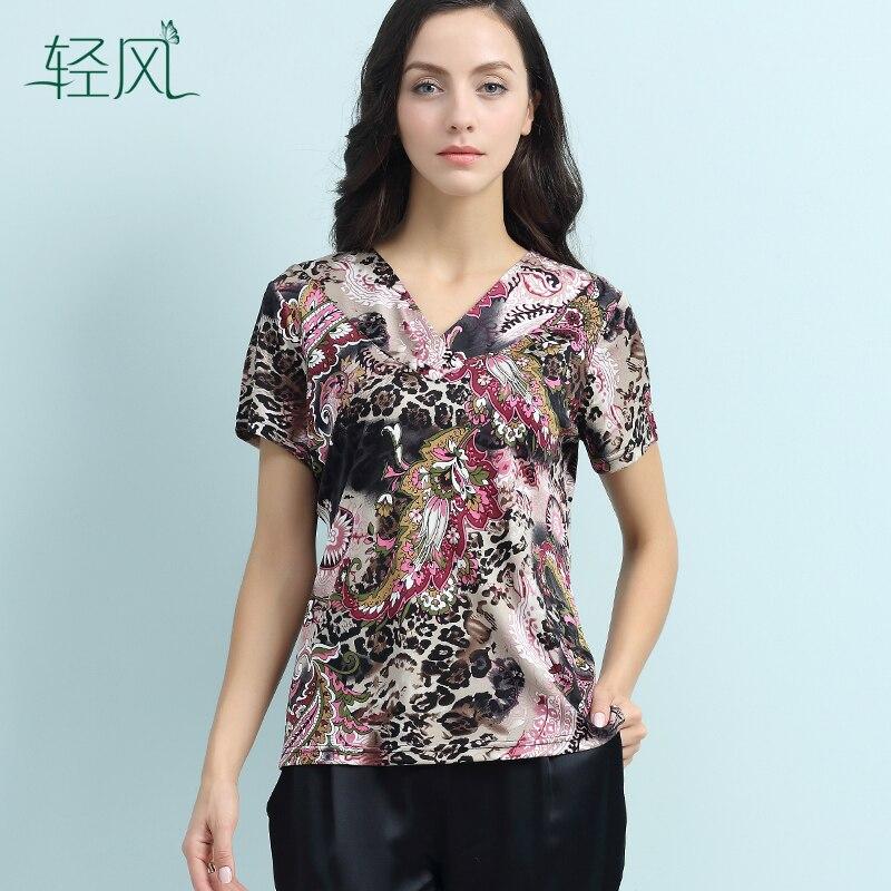 Nouveau 100% vraie soie tricot impression T-shirt col chemise manches V