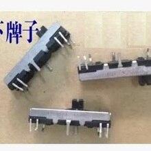 Dj микшер фейдер потенциометра Настенные переключатели прямо толкатель 3 см 100 К один вал Длинные Пластиковые 5 мм