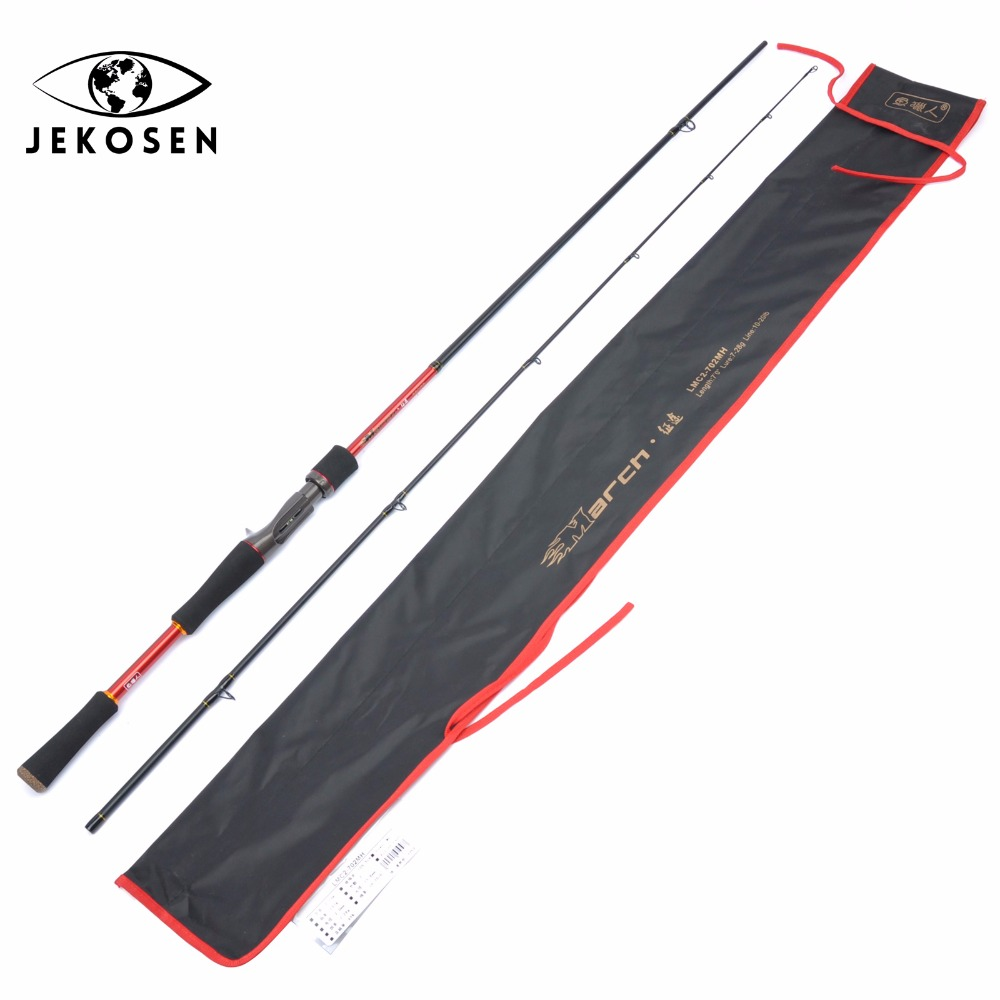 JEKOSEN March Series 2-Piece 1.8M(5.9ft) /2.1M(7ft) 24T/30T Carbon Fiber Casting Baitcasting Fishing Rod-Medium Power huifengazurrcs new 2018 head layer