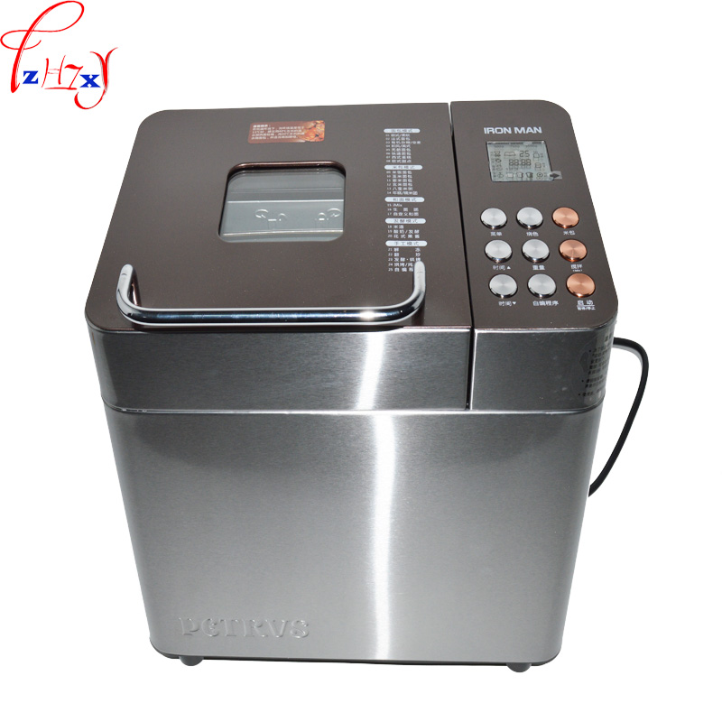 Household Fully-automatic Bread Machine With double tube baking  intelligence menu item 25 Function of ice cream edtid new high quality small commercial ice machine household ice machine tea milk shop