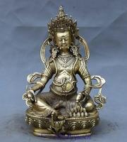 Crafts statue Tibetan Buddhist Temple Brass Wealth Mammon God Yellow Jambhala Buddha Statue