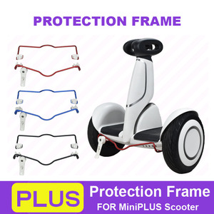 Image 1 - MiniPLUS Scooter Protection Frame Protection Bar Bumper Bar Parking Stand for Xiaomi Mini PLUS Balance Scooter