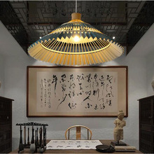 Modern umbrella chandelier antique solid wood E27 bulb Nordic home decoration bamboo