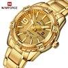 New Fashion Luxury Brand NAVIFORCE Men Gold Watches Men S Waterproof Stainless Steel Quartz Watch Male
