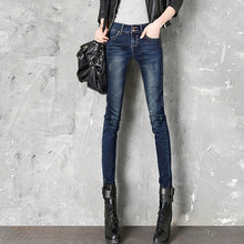 Новая коллекция весна и лето 2016 Корейский черный высокой талией джинсы женские брюки джинсы тонкий тонкий карандаш брюки