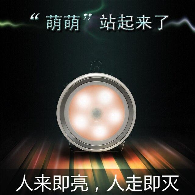 metco led menselijk lichaam inductie lamp spaarlamp nachtlampje