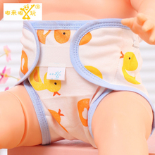 1 pic cloth diapers pants Spring and summer children pajamas newborn all for babies reusable nappies