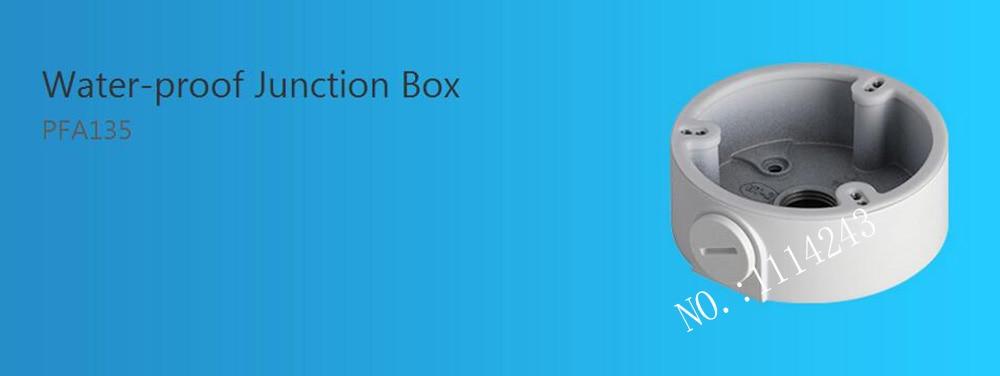 DAHUA Waterproof Junction Box Without Logo PFA135 dahua waterproof junction box pfa123
