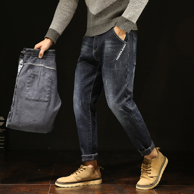 Autumn and winter jeans male loose large size pants youth stretch plus velvet padded warm cowboy harem pants men tide