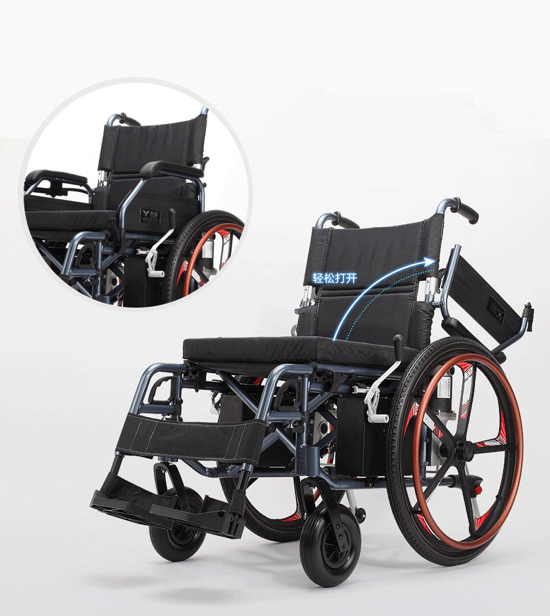 New product lightweight power electric wheelchair with 320W motor 3