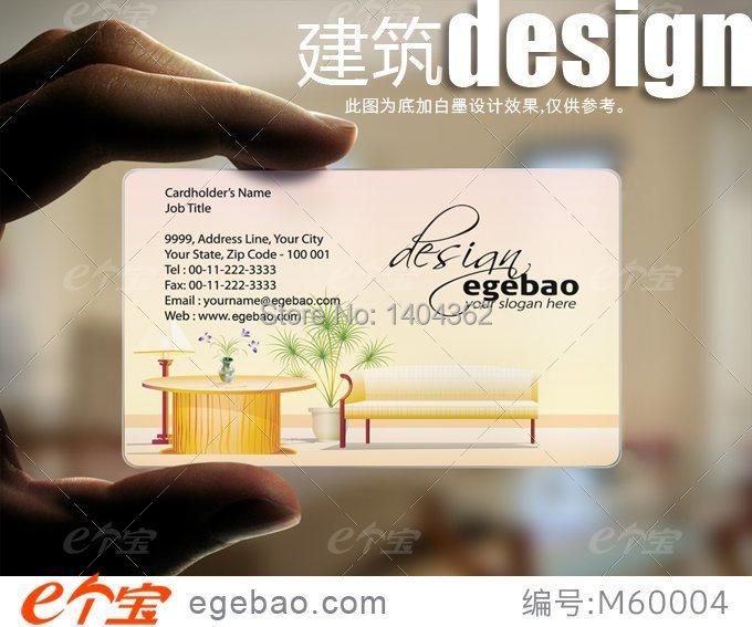 500 Pcs Lote Personnalis Carte De Visite Impression Recto Exquise Transparent PVC N 2095