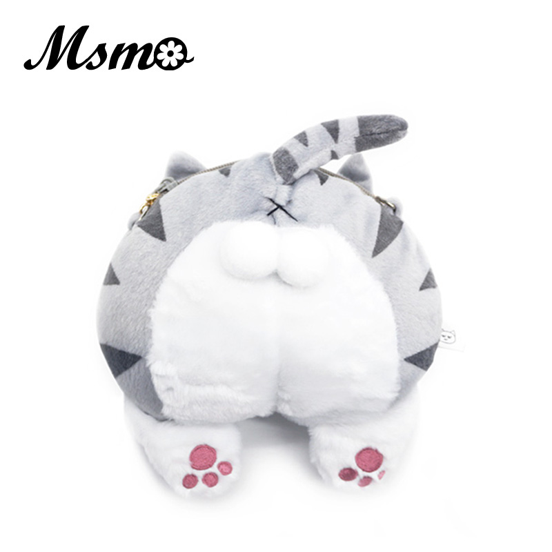 MSMO Super Cute Cat Butt Fluffy CrossBody Bag Animal Pet Cat Plush Messenger Bag Kitten Ball Bag Coin Purse