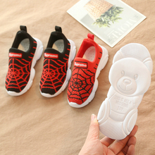 Childrens Sports Shoes Summer New Style Boys Korean Breathable Mesh Fashion Small Bear Sole High Quality Casual Shoe for