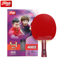 DHS 4 Star Table Tennis Racket (4002, 4006) with Rubber (Hurricane 3, pips in) Set Ping Pong Bat Pimples In