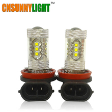 CNSUNNYLIGHT светодио дный противотуманные лампы H11 H15 H7 H4 9005 9006 белый 1800Lm высокое Мощность фары дальнего света заменить оригинальный огни 12 В