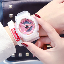 INS Super Fire Watch Girl Student Korean