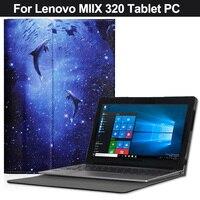 Fashion PU Case cover for 10.1 inch Lenovo MIIX 320 Tablet PC for Lenovo MIIX 320 10ICR Case Cover with gift