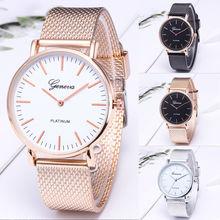 Новая мода Женева женские часы золото серебро Нержавеющая сталь сетка ремешок наручные часы