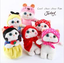 New Arrival The original Choo Choo cat scarf Yuanyang eye cute kitty Plush Doll Girl Toys Christmas gift