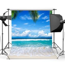 Seaside Sand Beach Backdrop Blue Sky White Cloud Nature Romantic Summer Holiday Journey Ocean Sailing Background