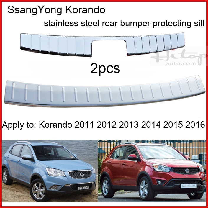 ФОТО for SsangYong 2011-2016 Korando stainless steel rear bumper sill,for rear trunk door protector,1 or 2pcs,free shipping to Asia