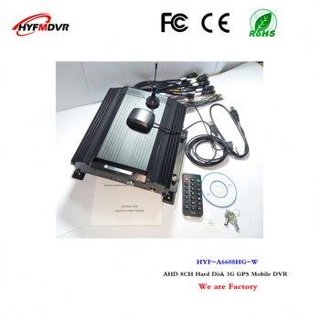 3G сети жесткий диск видеомагнитофон 8ch MDVR GPS позиционирования мониторинга Host Bus/Грузовик Мобильный DVR