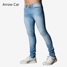 Arrow Car Men Skinny Jeans Summer Casual Fashion Cotton Stretch Thin Solid Color Denim Pencil Pants Man Pants Jeans