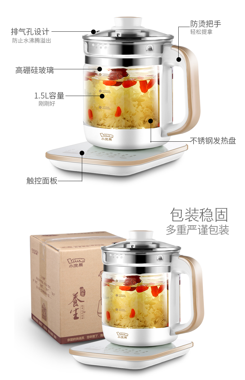 Kettle Health Pot Office Multifunctional Automatic Thickening Glass Home Health Pot Bouilloire Electrique  Electric Tea Maker 13