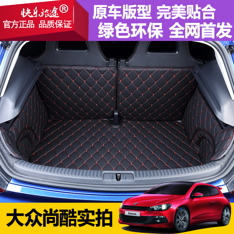 custom fit pu leather car trunk mat for volkswagen scirocco 2008 2009 2010 2011 2012 2013 2014 2015 2016 scirocco r cargo liner car rear trunk security shield shade cargo cover for nissan qashqai 2008 2009 2010 2011 2012 2013 black beige