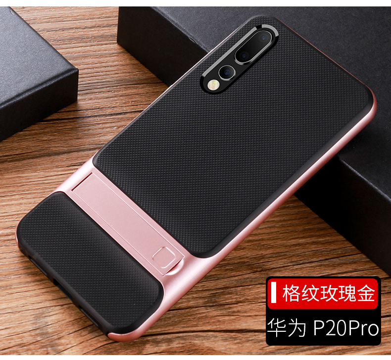 HTB1BVHRKeGSBuNjSspbq6AiipXaO Mobile Case Back Cover for Huawei P20 P20Pro Stand Case Cover Shockproof 360 Full Protective 3D Hybrid for HuaweiP20 Pro Fundas