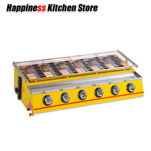 Kitchen barbacoa bbq grill, Gas Barbecue Infrared Gas Burner Nonstick Roasting Tray gas grill LPG Portable Grill Gas