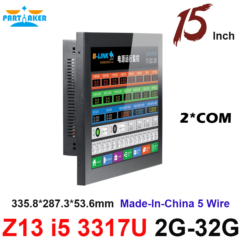 Partaker Elite Z13 15 Inch Made-In-China 5 Wire Resistive Touch Screen Intel Core I5 3317u Touch Screen PC All In One minisys factory price all in one computer intel j1900 quad core single lan 15 inch 5 wire resistive touch screen pc with 4 usb