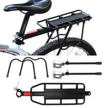 Bicycle Touring Carrier Universal Adjustable Bike Carrier Rack Mount Cycling Cargo Racks Alloy Quick Release Seatpost Bike Frame недорого