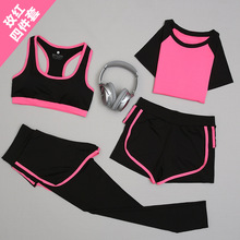L G 2017 Women Skirt And Blouse Garment 4 Suit Short-sleeved T-shirts Fitness Quick-drying False Two Shorts Women Set Tracksuit